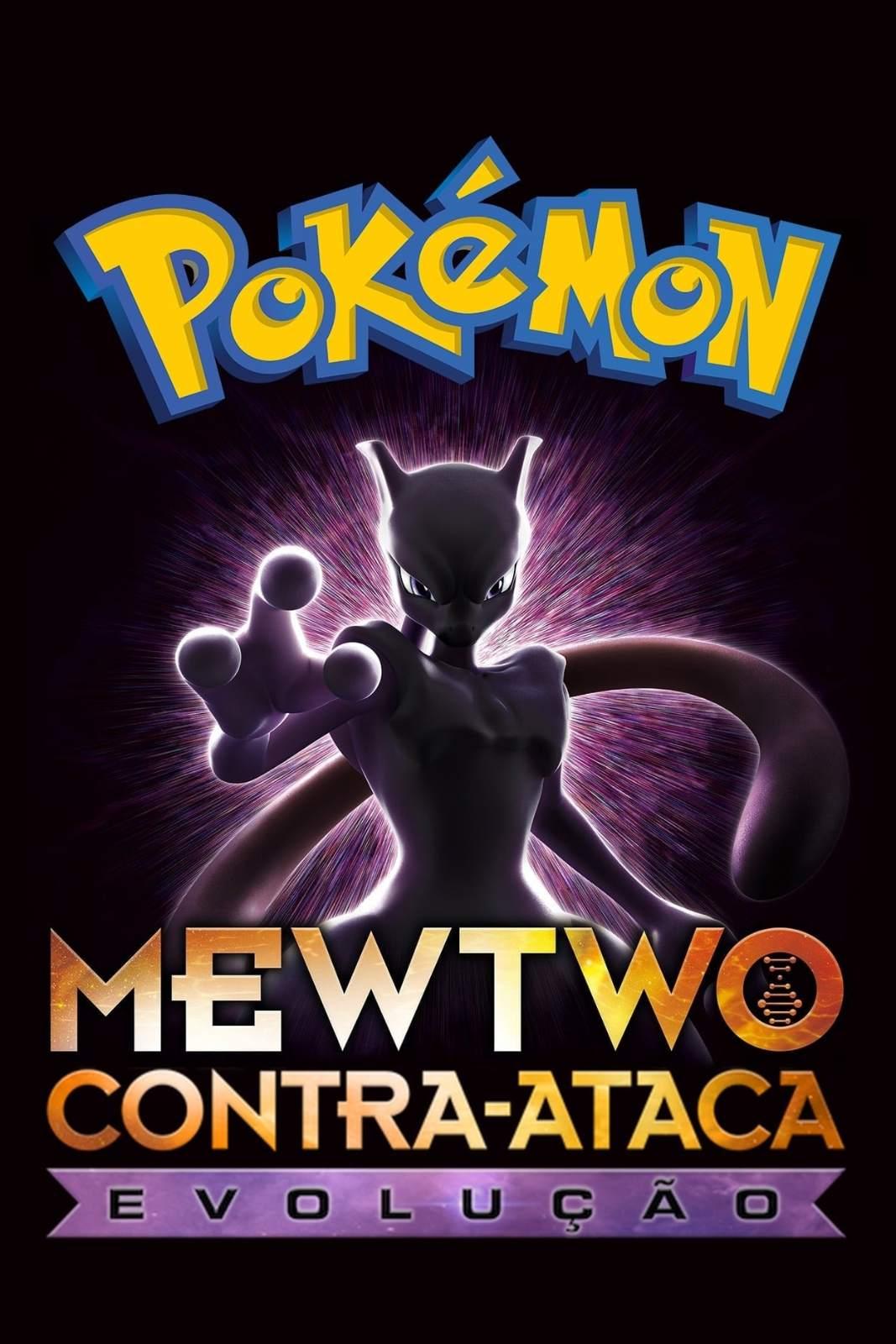 Cartaz de Pokemon: Mewtwo Contra-Ataca