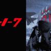 Top Gun e Missão Impossível 7