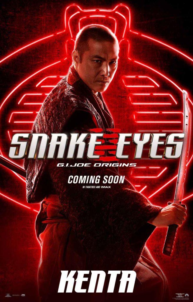 Snake Eyes - Cartaz 4